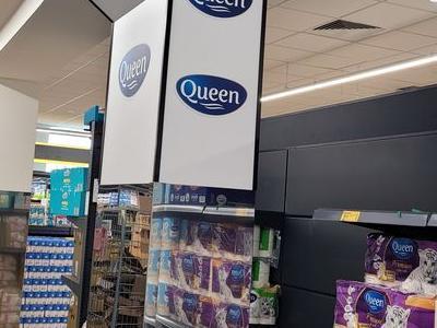 Queen reklama naklejana